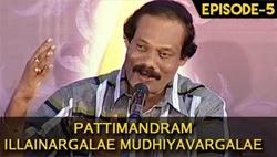 Dindugal Leoni Tamil Pattimandram 27-03-2015