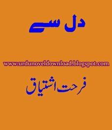 DilSebyFarhatIshtiaq - Dil Se by Farhat Ishtiaq