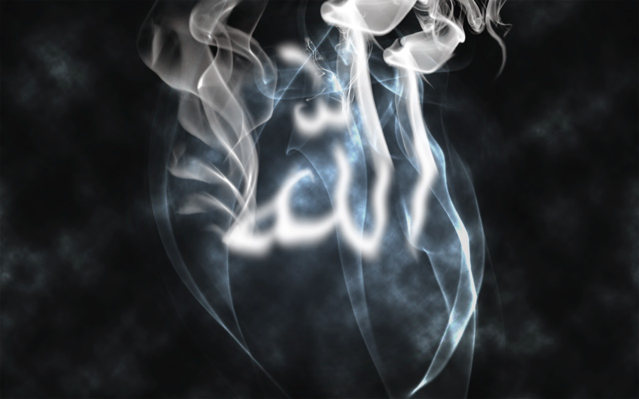 Islamic Wallpapers smoke for mobile