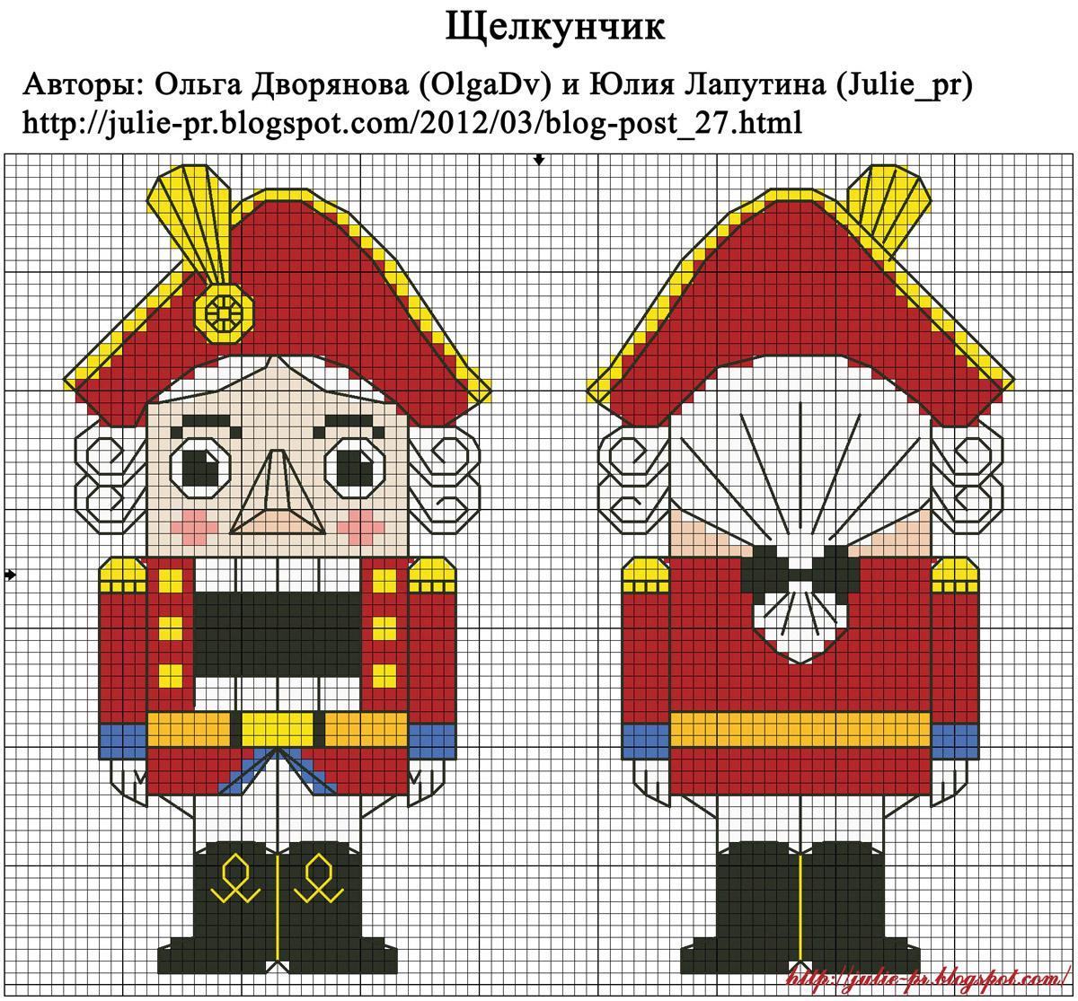 Щелкунчик Nutcracker вышивка cross stitch елочная игрушка Юлия Лапутина схема