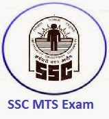 Check Declared SSC MTS Exam Result 2014 @ ssc.nic.in