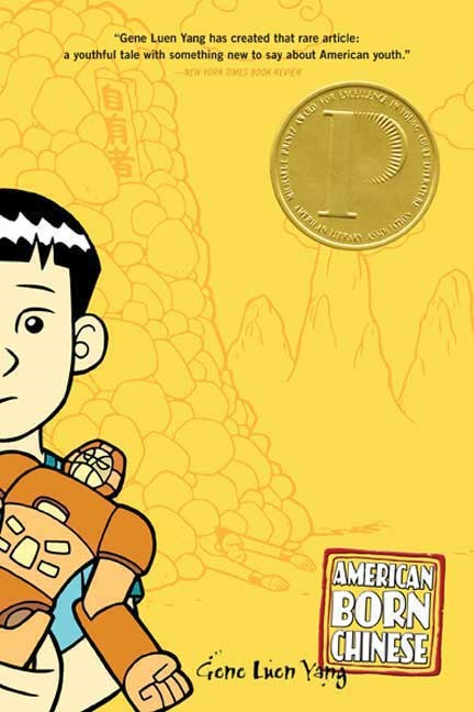 On shelves now american born chinese by gene luen yang for Square fish publishing