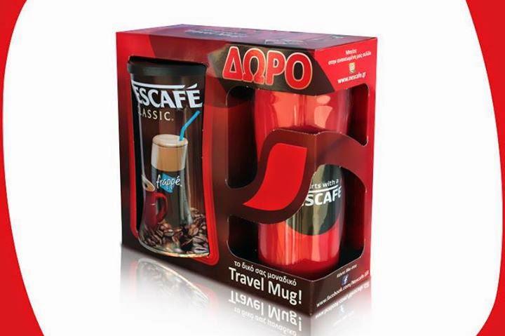 nescafe travel mug