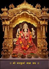 Shri Durga Naam Jap