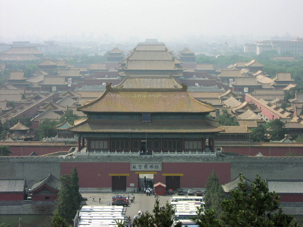 Beijing China  city images : The Forbidden City | Beijing China | Travel And Tourism