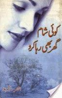http://books.google.com.pk/books?id=_axhAgAAQBAJ&lpg=PA18&pg=PA18#v=onepage&q&f=false