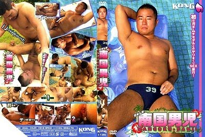 Teen japan part10 rar uri