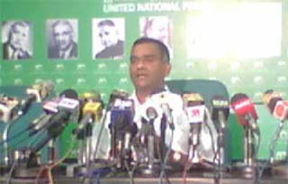UNP PSC members will not appear in Court of Appeal today