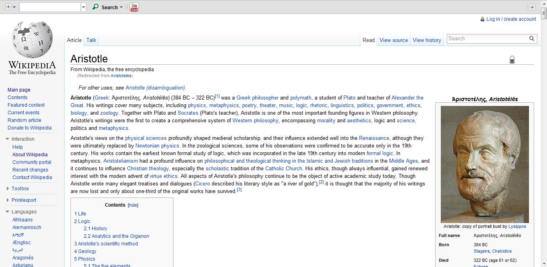 Erfans blog ya situs wikipedia bisa kita search di google bar wikipedia adalah salah satu situs yang kita percayai isinya yang konkrit dimana semua pengetahuan dari ccuart Images