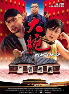 Big Shot's Funeral (2001), Chinese comedy film