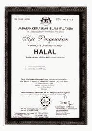 Sijil Halal Jeli Gamat