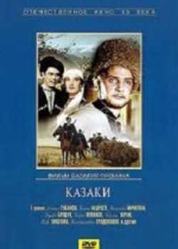 The Cossacks (1961)