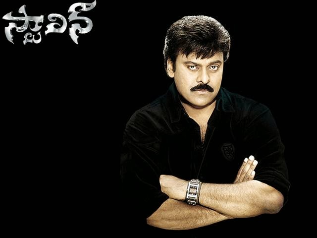 Record Price for Chiranjeevi's Movie.