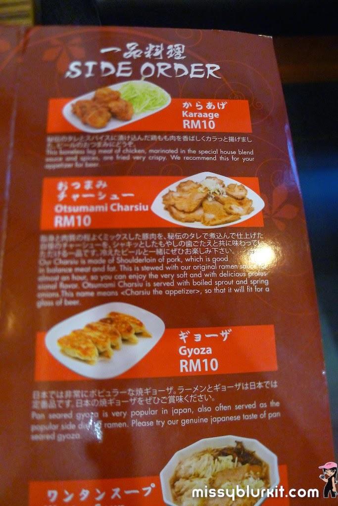 Ramen Kanbe, Empire Damansara, ramen, Kobe, japanese, foodie trail,