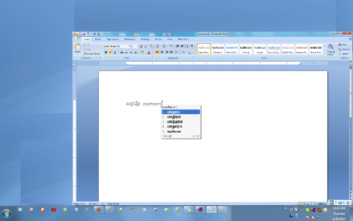 free notepad online typing