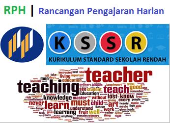 RPH Bahasa Melayu BM Tahun 3 KSSR | Rancangan Mengajar Harian