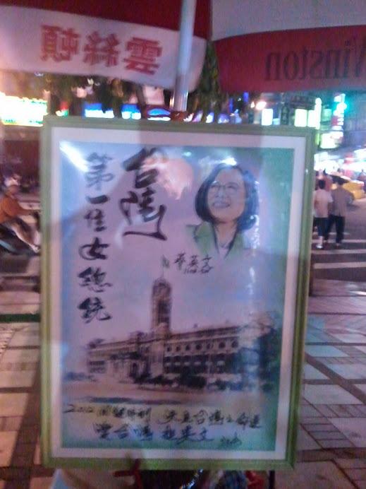 台灣人文景觀趴趴走系列