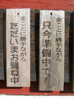 chinesisch schreiben