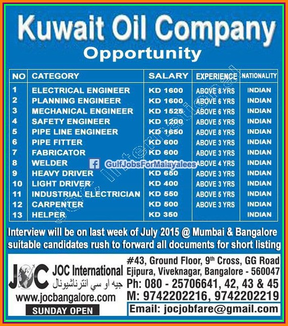 Kuwait Oil Company job vacancies - Gulf Jobs for Malayalees