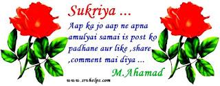 sukriya image