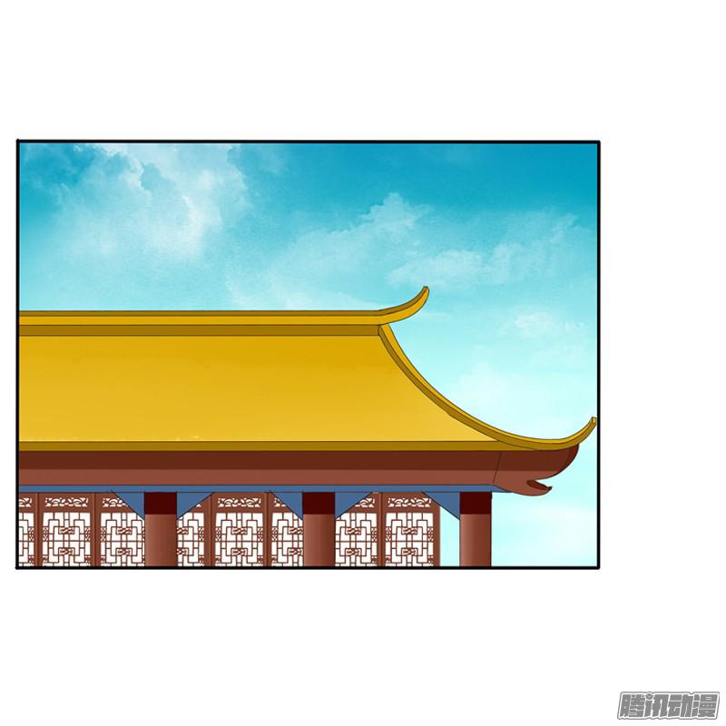 Thông Linh Phi Chap 120.5
