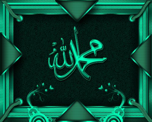 [Resim: islamiresim-tasarim2014-5131635-V6.png]