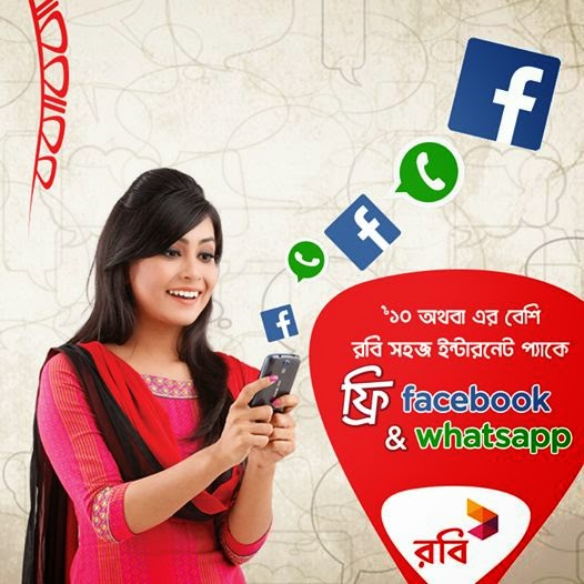 Free Facebook & WhatsApp with Selected Pack