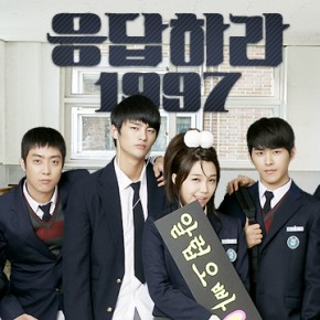 응답하라 1997 / Reply 1997 Korean Drama