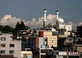 masjid seoul - sejarah perkembangan islam di korea