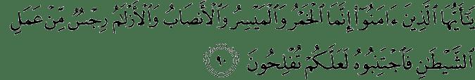 Surat Al-Maidah Ayat 90