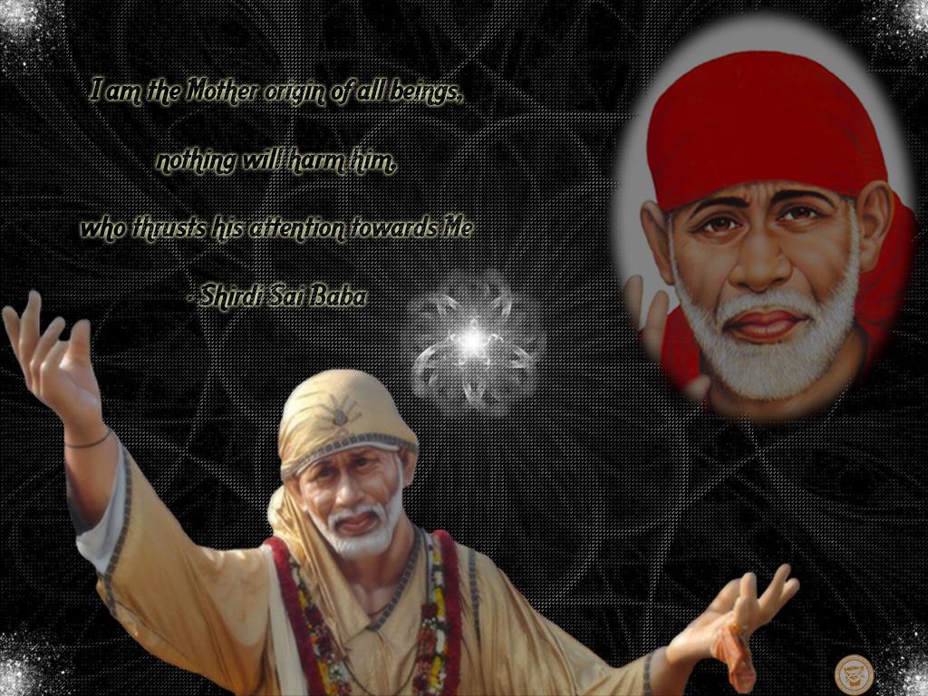 A Couple of Sai Baba Experiences - Part 875