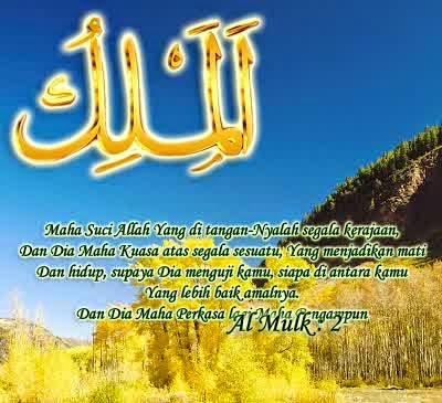Wallpaper Kaligrafi Asmaul Husna Paling Bagus | Ceramah Ustad MP3