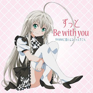 Haiyore! Nyaruko-san ED Single - Zutto Be with you
