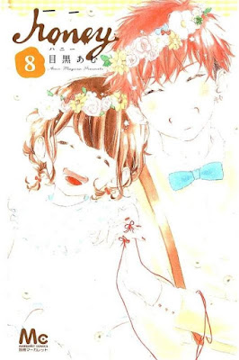 ハニー 第01-08巻 [Honey vol 01-08] rar free download updated daily