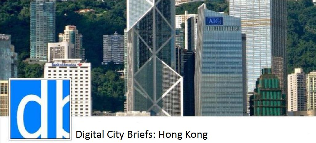Digital City Briefs - Hong Kong