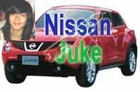 Nissan Juke Cacat Produksi