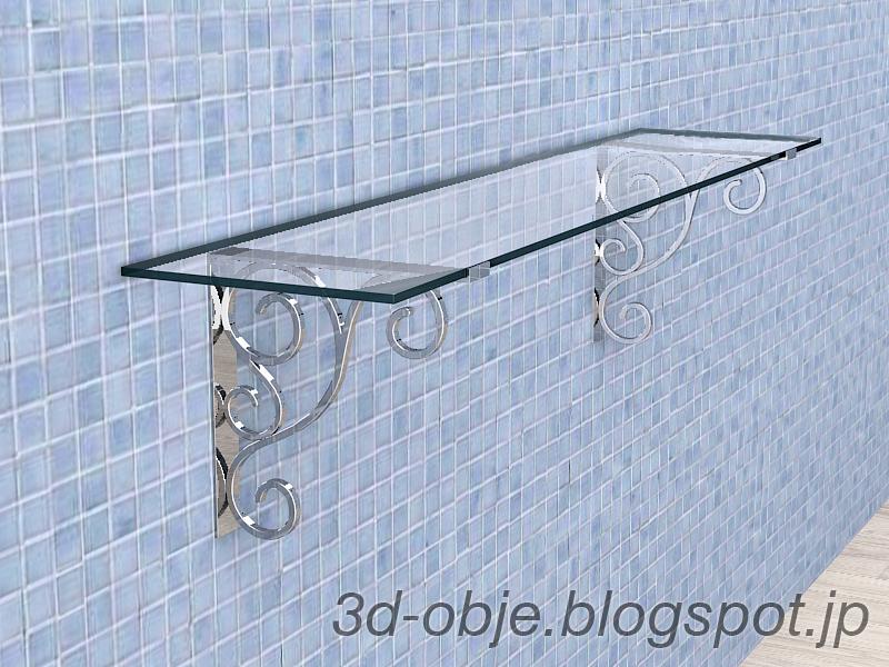 ウォールシェルフ [SHW_001] - Wall Shelf