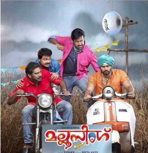 malayalam movie black dahlia malayalam movie malayalam padam image