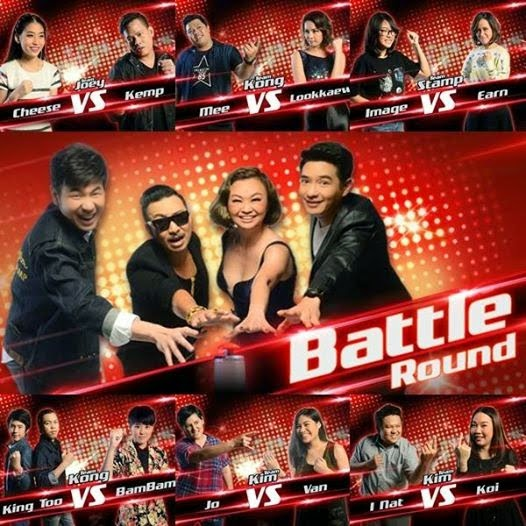 Download [Mp3]-[Hot New Single] The Voice Thailand Season 3 รอบ Battle Round วันอาทิตย์ที่  2 พฤศจิกายน 2557 [Solidfiles] 4shared By Pleng-mun.com