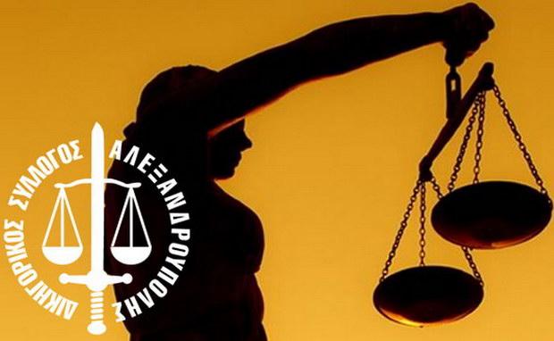 Στα κάγκελα οι δικηγόροι για το ασφαλιστικό