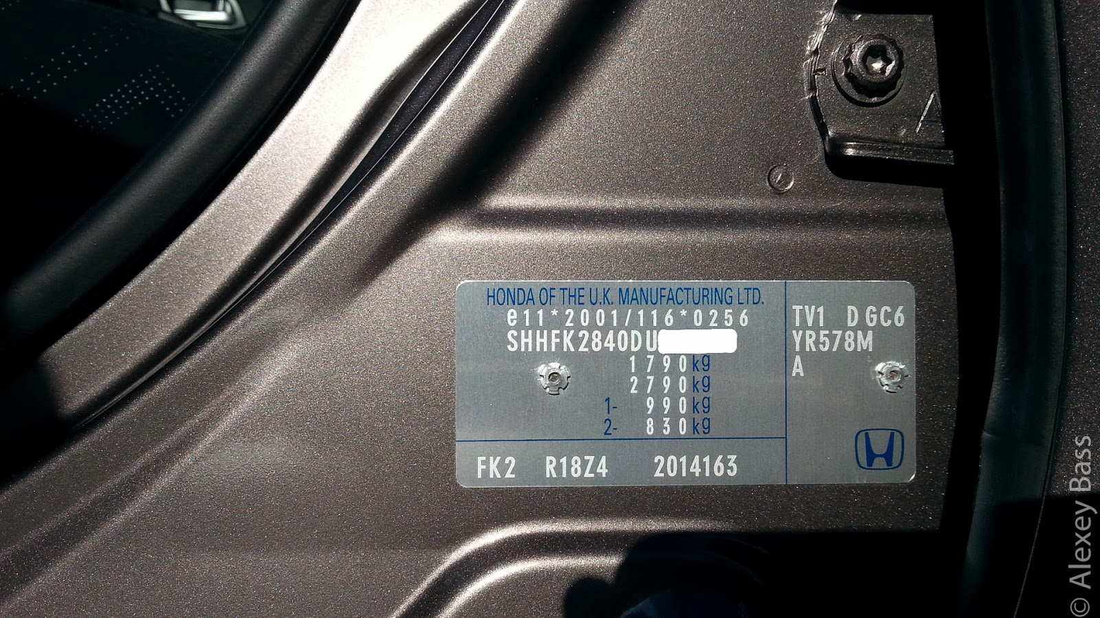 Vauxhall Astra Mk Vi   Paint Code