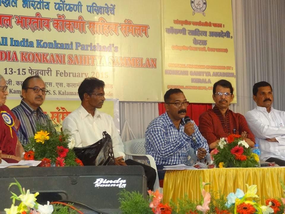 All India Konkani Sahitya Sammelan Calicut-2015
