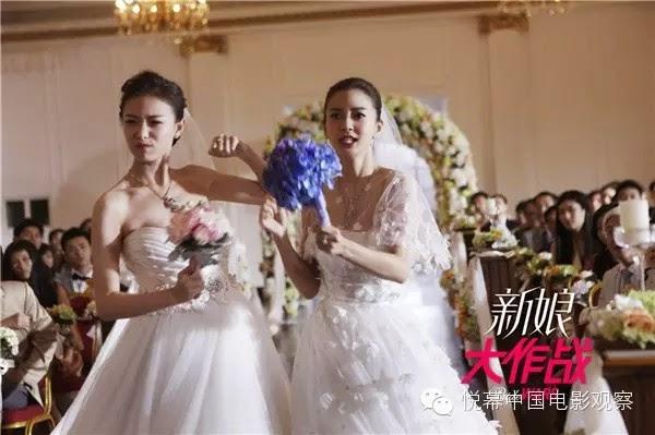 Phim Đại Chiến Cô Dâu - Bride Wars