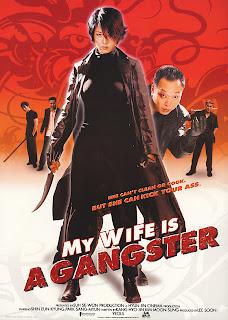 MY WIFE IS A GANGSTER ขอโทษครับ เมียผมเป็นยากูซ่า 1
