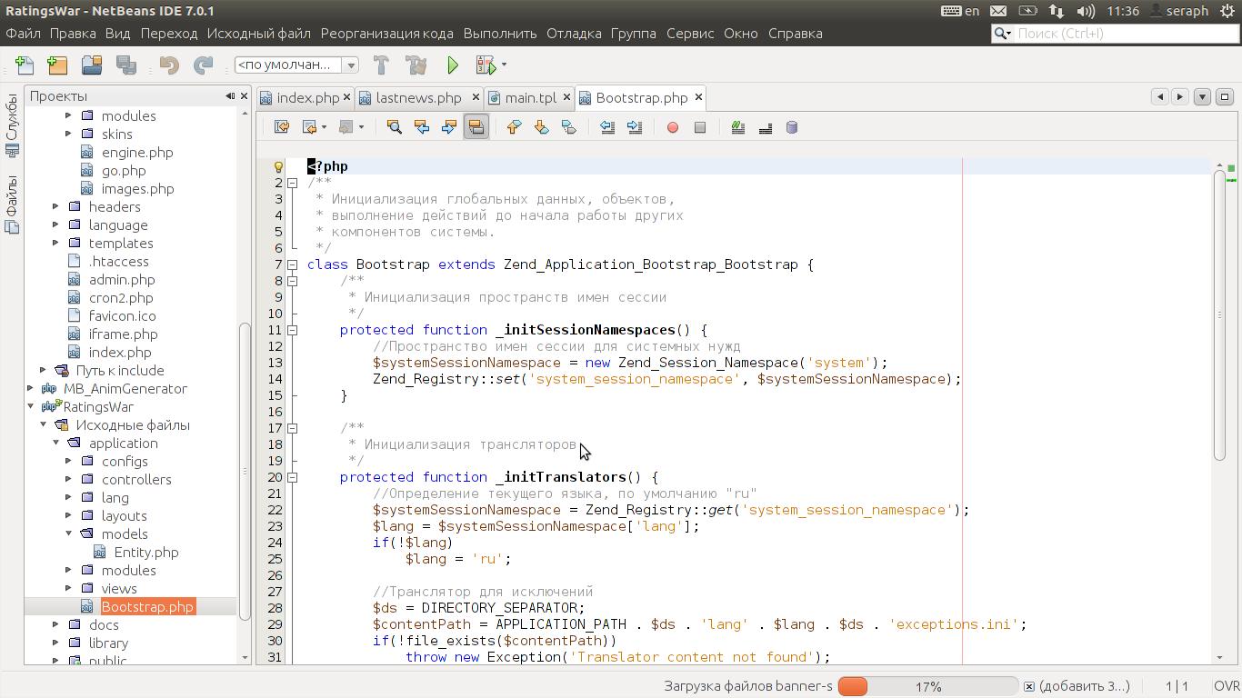 Пишем движок сайта cms - систему управлен создание сайтов в глазове