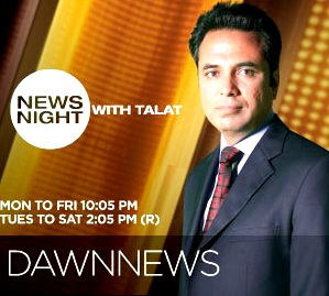 News Night With Talat Hussain