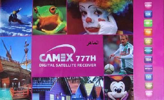 فلاشة CAMEX 777 H HD %3Bcamex777a