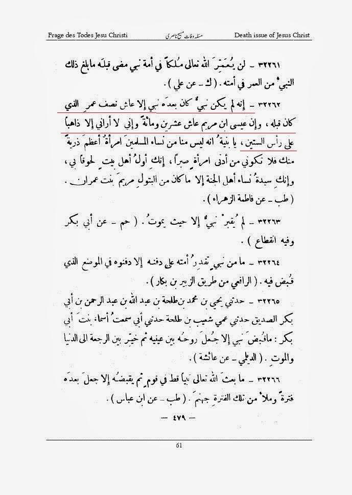 Kanz al-Ummal