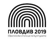 Plovdiv Together 2019