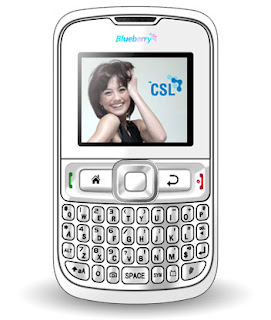 firmware csl blueberry 2100, feature and spesification